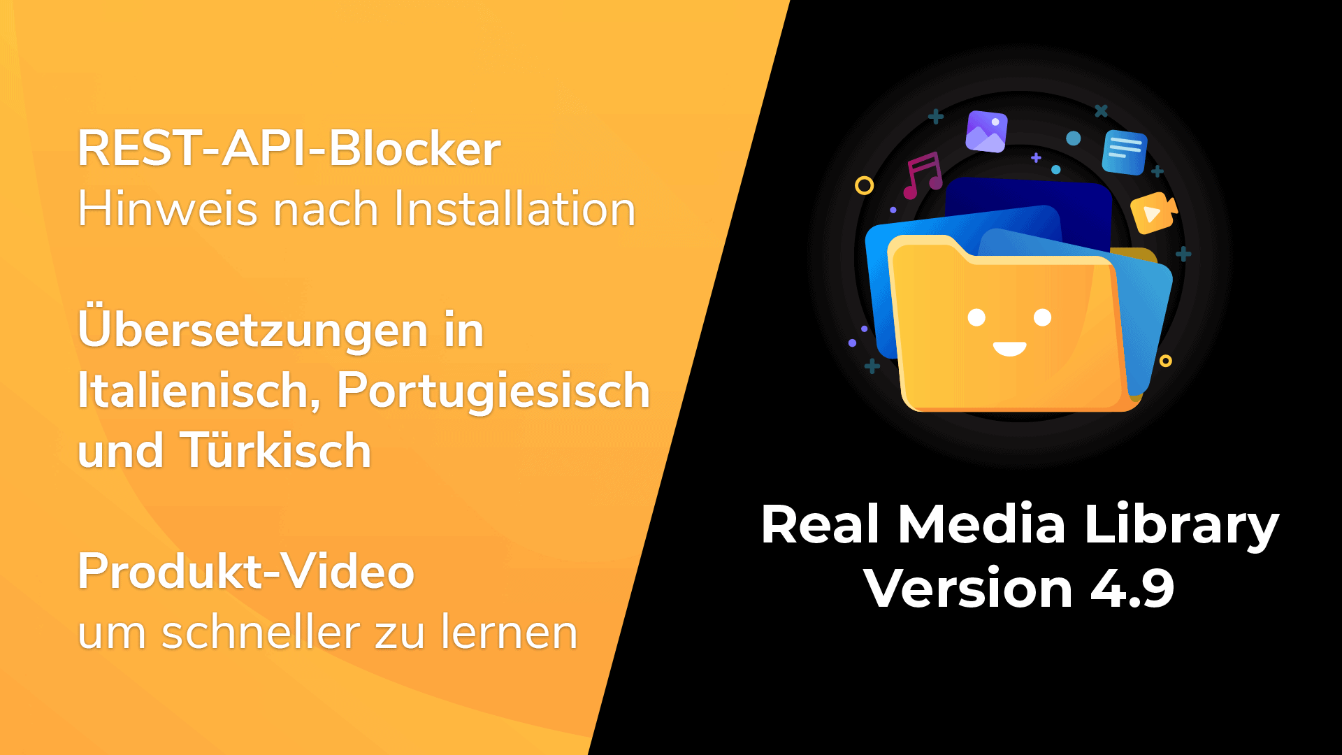 Real Media Library Version 4.9