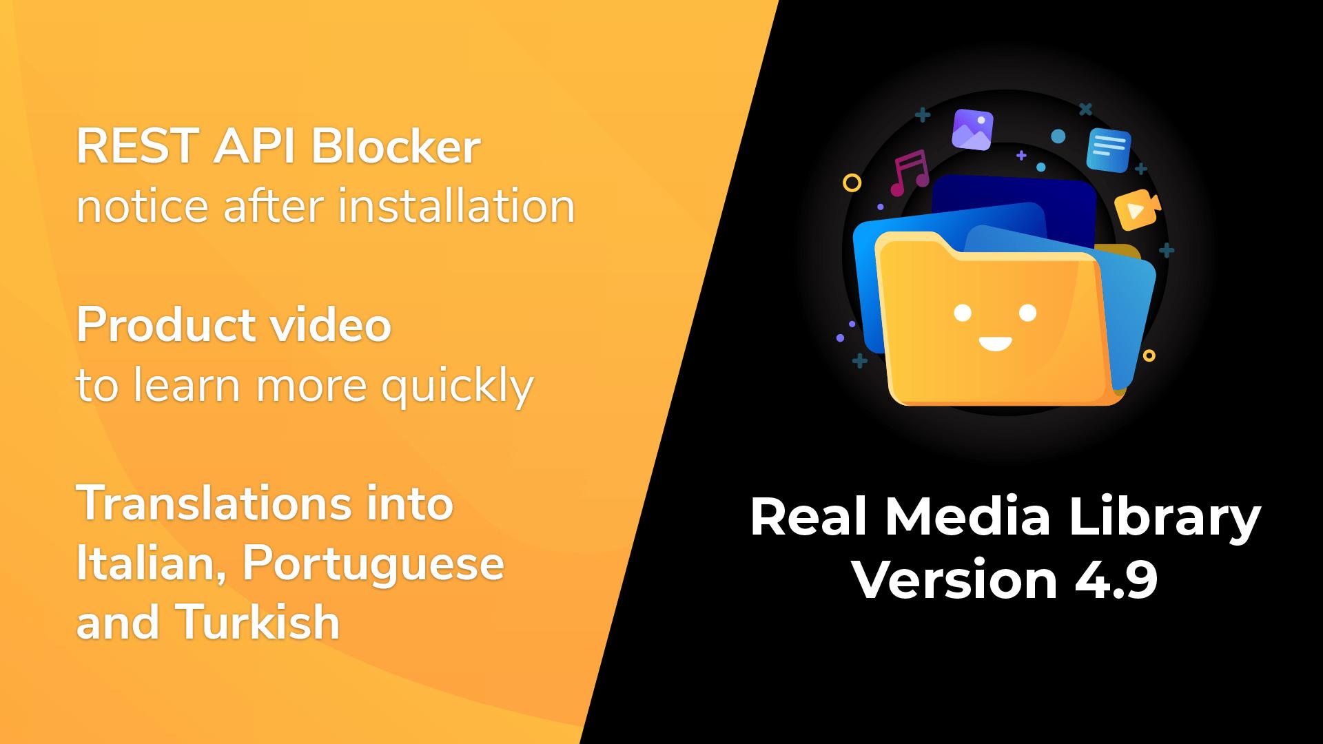 Real Media Library Version 4.9