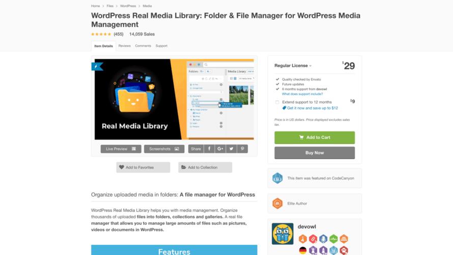 WordPress Real Media Library v4.6: New branding